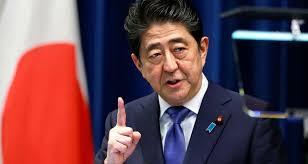 Image of Japanese Prime Minister Shinzo Abe