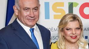Image Benjamin Netanyahu and wife, Sara.